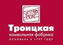 1_Троицкая_м.png