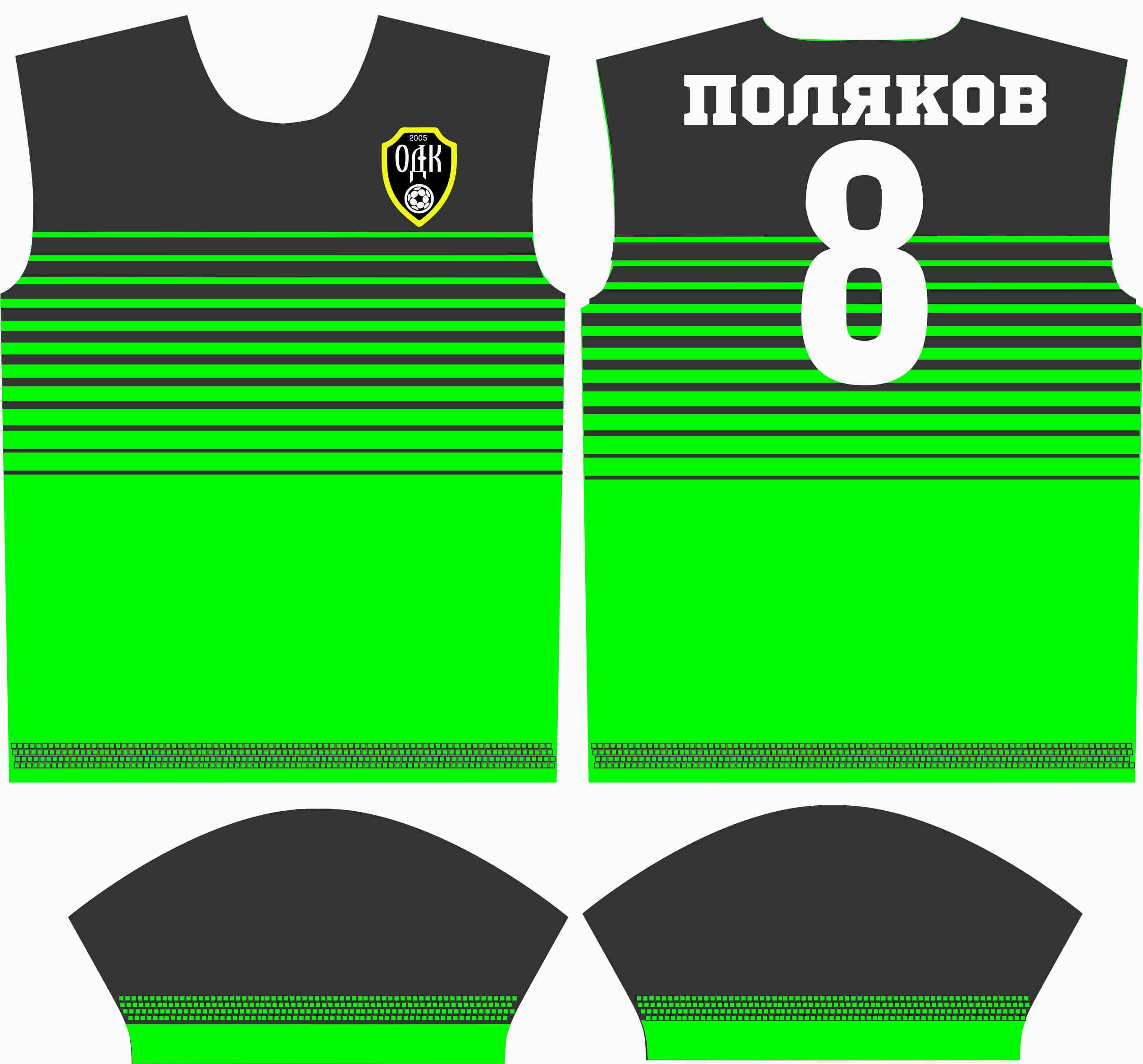 Форма_футбольная_сублимация_ОДК.jpg