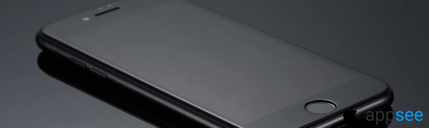 Сколько стоит Айфон 7 Плюс 32 гб