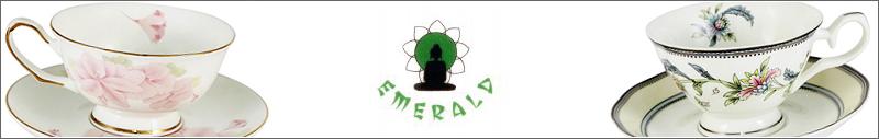 emerald_logo.jpg