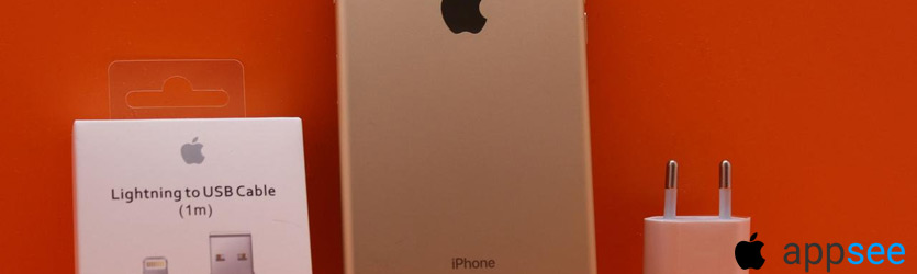 Стоимость Айфон 7 Плюс 32 гб