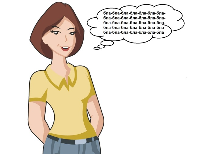 Посторонние разговоры продавцов в присутствии клиентов должны быть сведены к минимуму