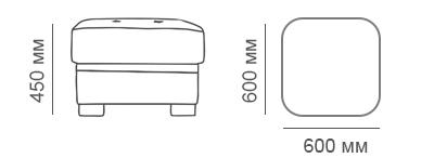 Схема и габаритные размеры пуфа Карелия Люкс