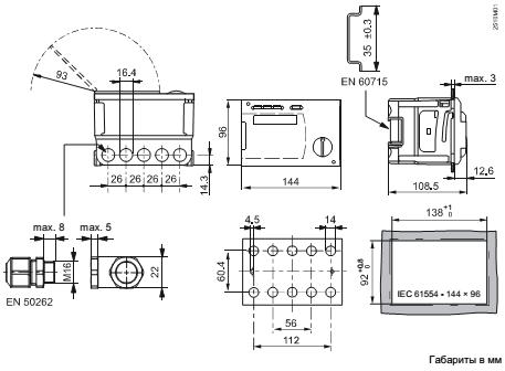 Размеры контроллера Siemens RVD145/109-C