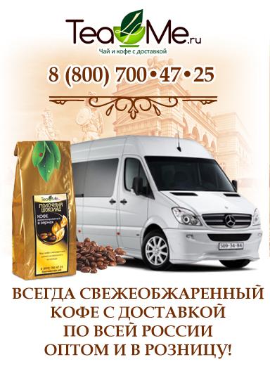 лучшее зерновое кофе для кофемашины