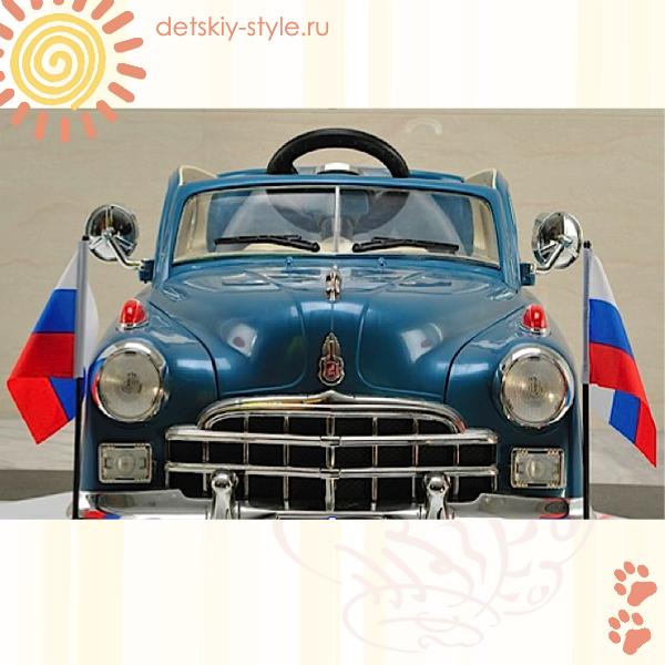 электромобиль волга С021СР, газ 21, купить, цена, river auto, c021cp, заказ, заказать, стоимость, бесплатная доставка, детский электромобиль, бесплатная доставка, доставка по россии, отзывы