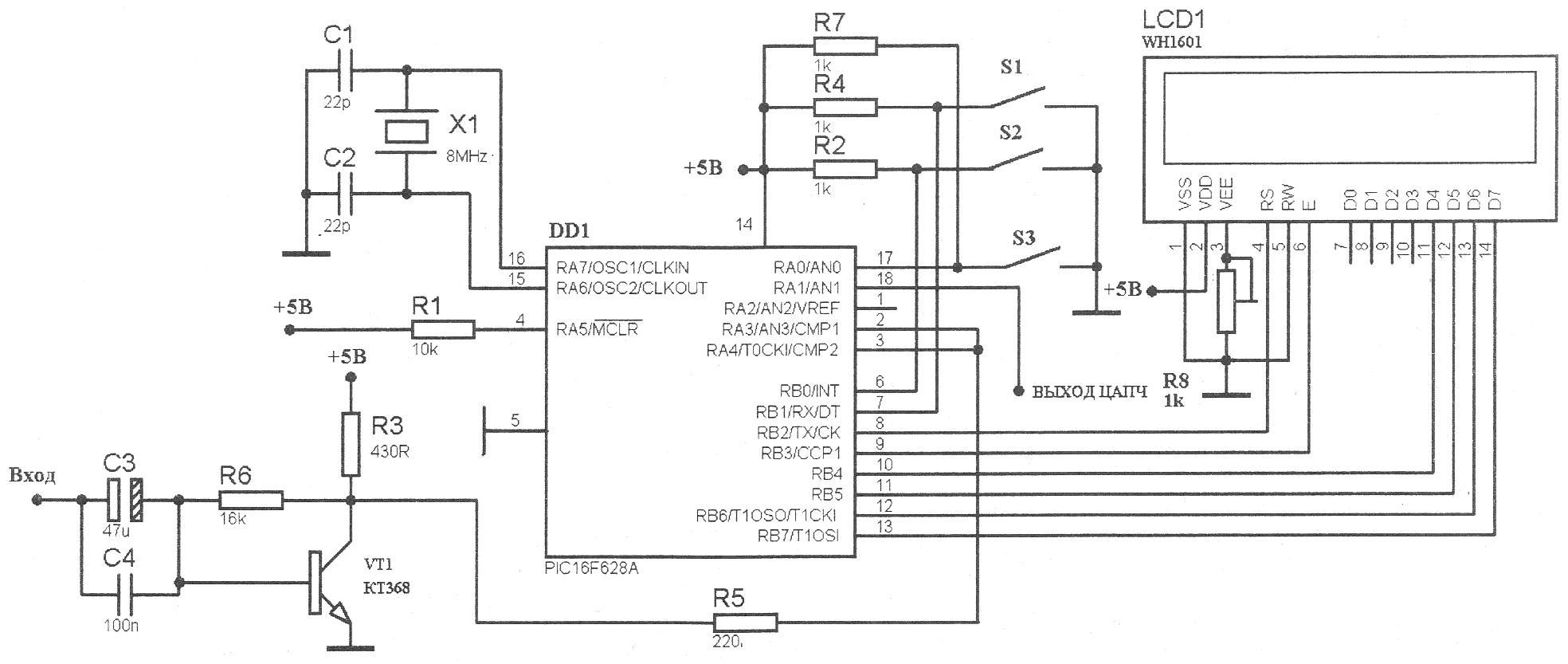 Схема частотомера XTRONIK