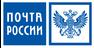 Доставка почтой россии десткой одежды