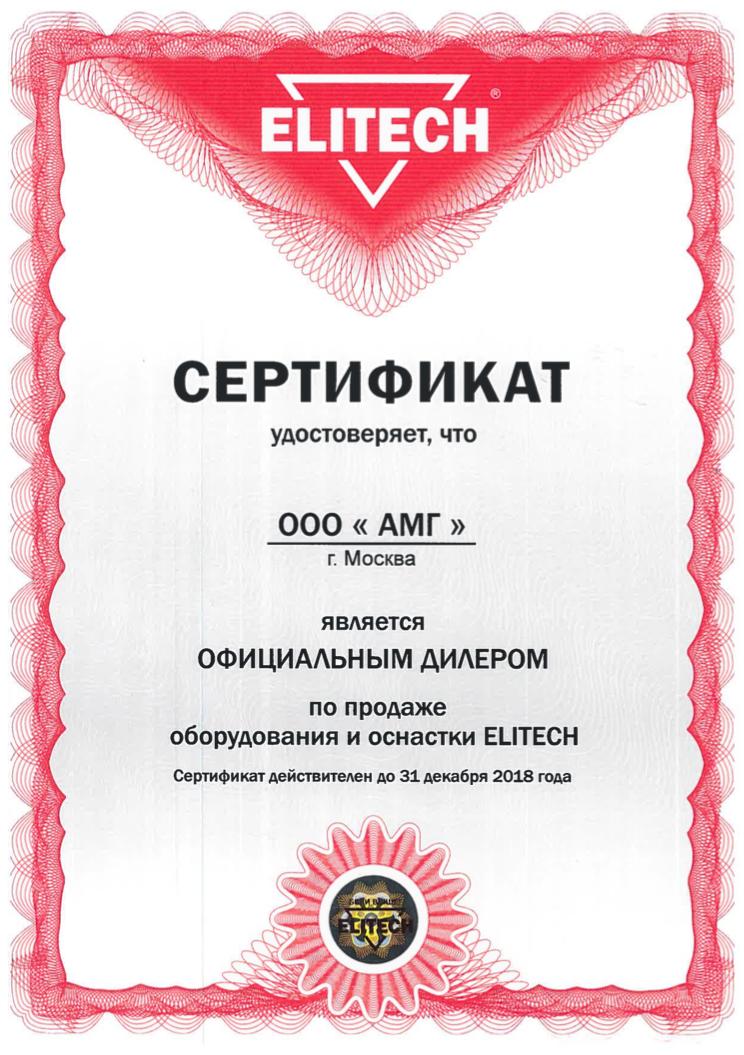 официальный сайт фирмы elitech