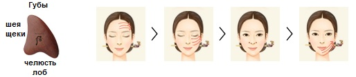 схема_маска.jpg