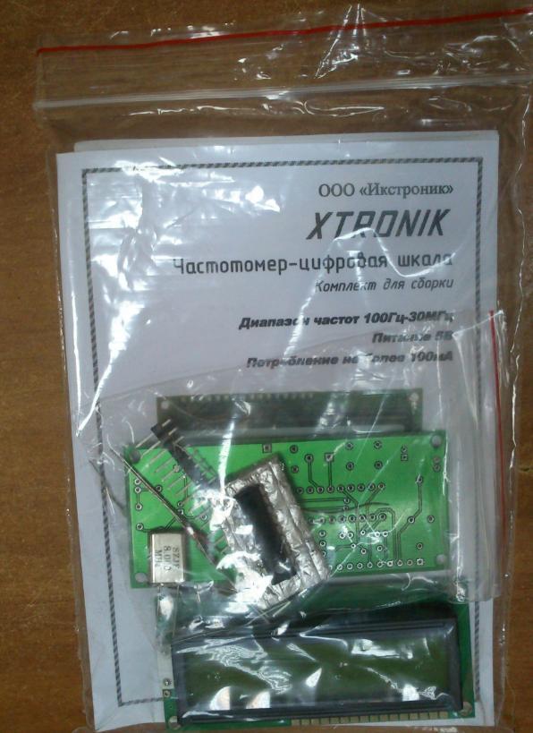 Упаковка частотомера XTRONIK