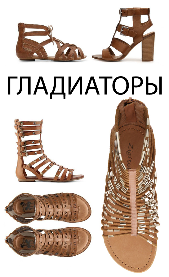 Letnie sandalii