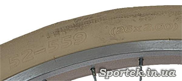 Обозначение размера велопокрышки в миллиметрах и дюймах