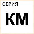 Кусачки Сталекс серия КМ