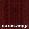 Палисандр_100х100.jpg