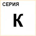 Кусачки Сталекс серия К