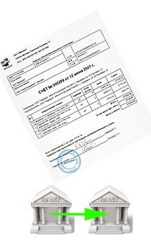 способы оплаты танцующего стула    Оплата с расчетного счета для юридических лиц