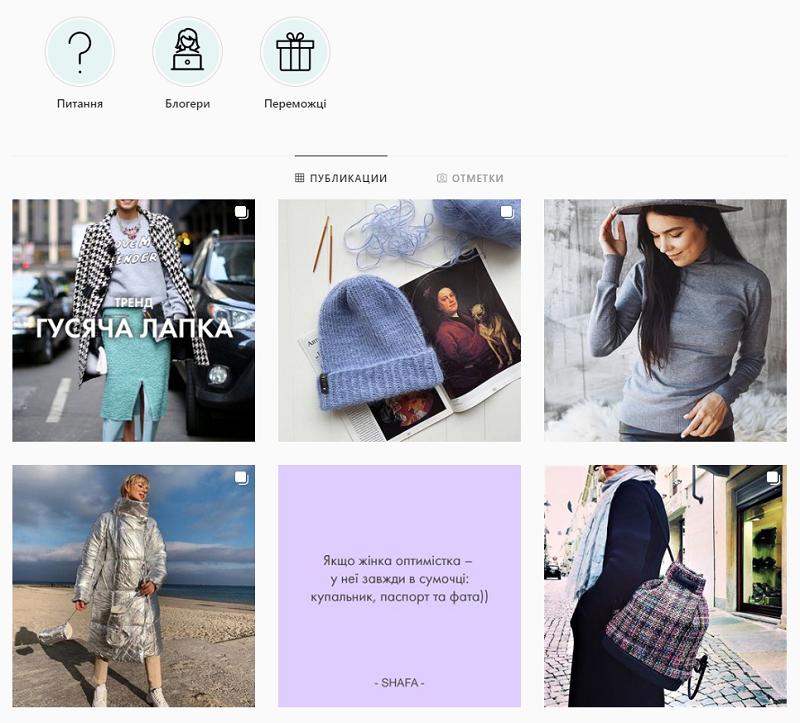 Пример интернет-магазина одежды в Инстаграме