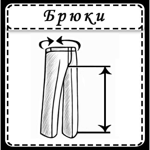 logotip_bryuki.png