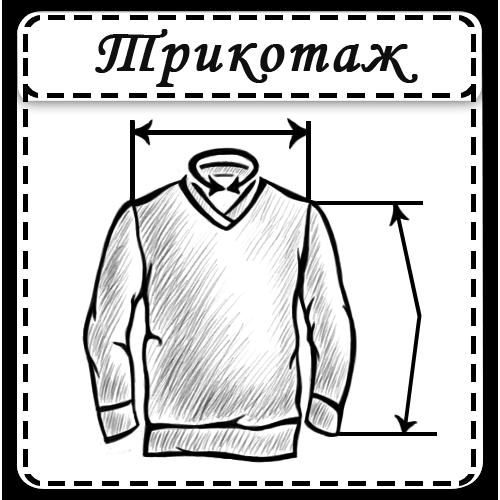 logotip_trikotazh.png