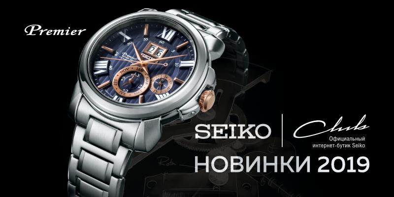 Слайдер Белгород2