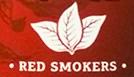 Red Smokers - классика табачных вкусов