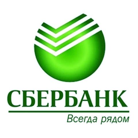 Сбербанк__способы_оплаты__оплатить_через_интернет__оплатить_заказ__growmir.ru__growmir__гроумир_.jpg