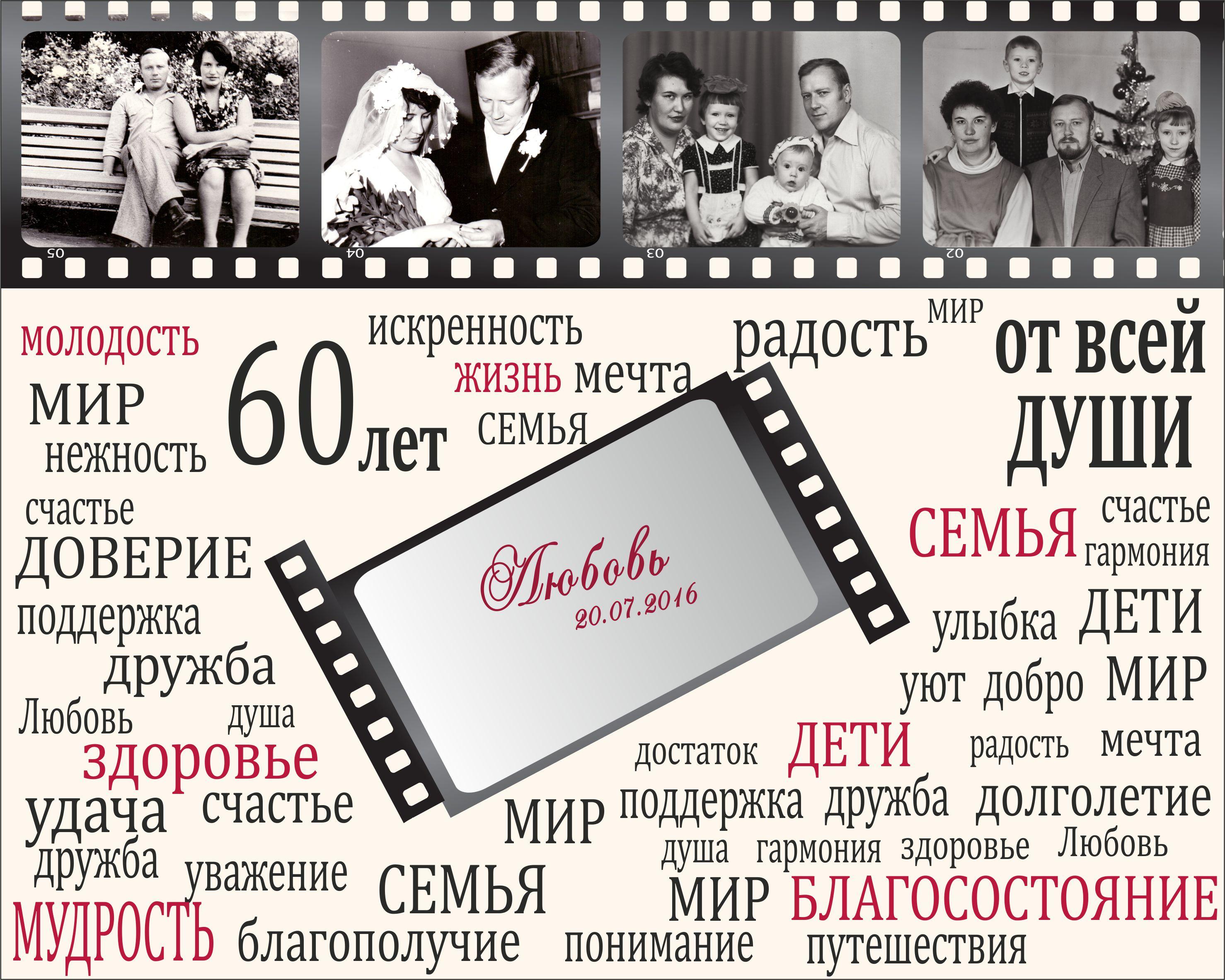 Пресс_стена_на_юбилей__хангаби_Алматы.jpg