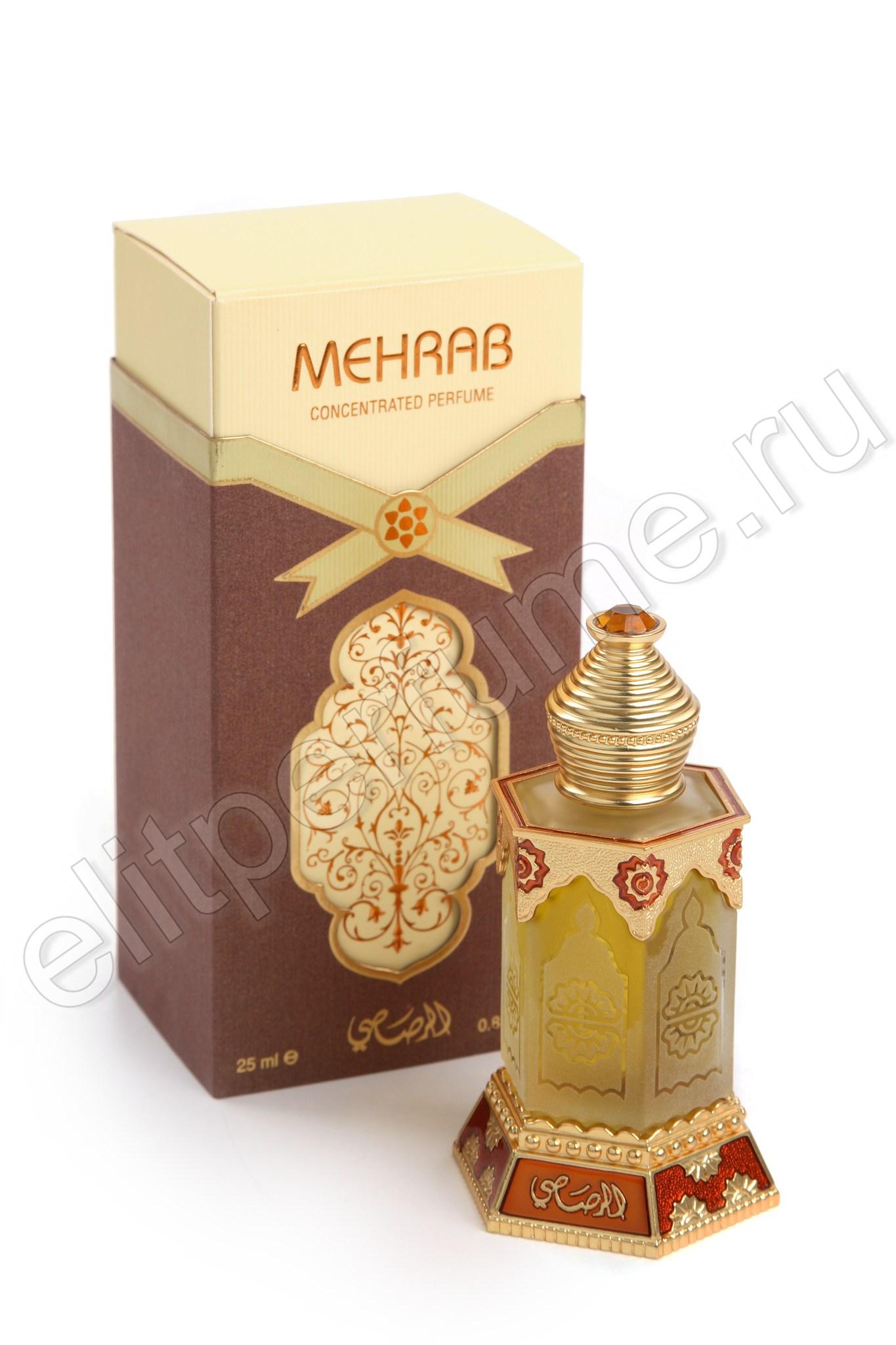 Арабские духи Мехраб Mehrab