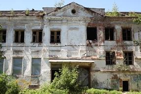 Пример ПМООС Капитальный ремонт здания г. Москва