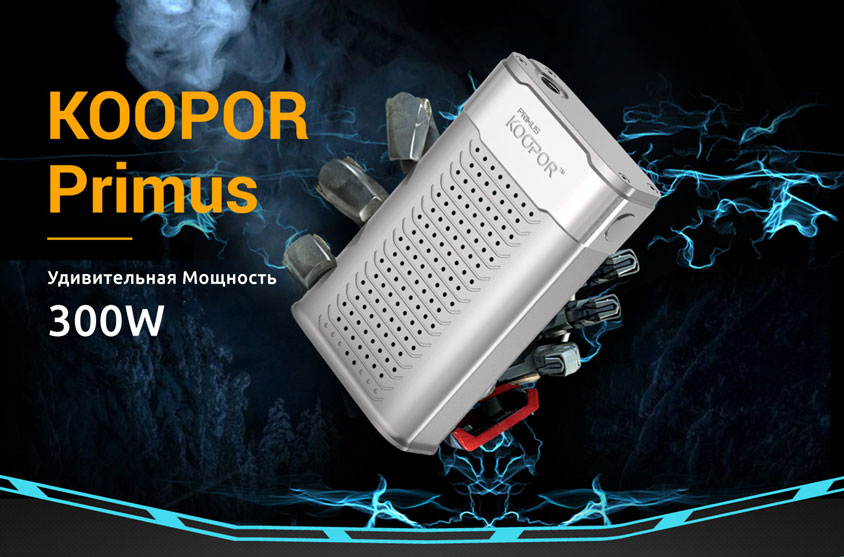 KOOPOR Primus