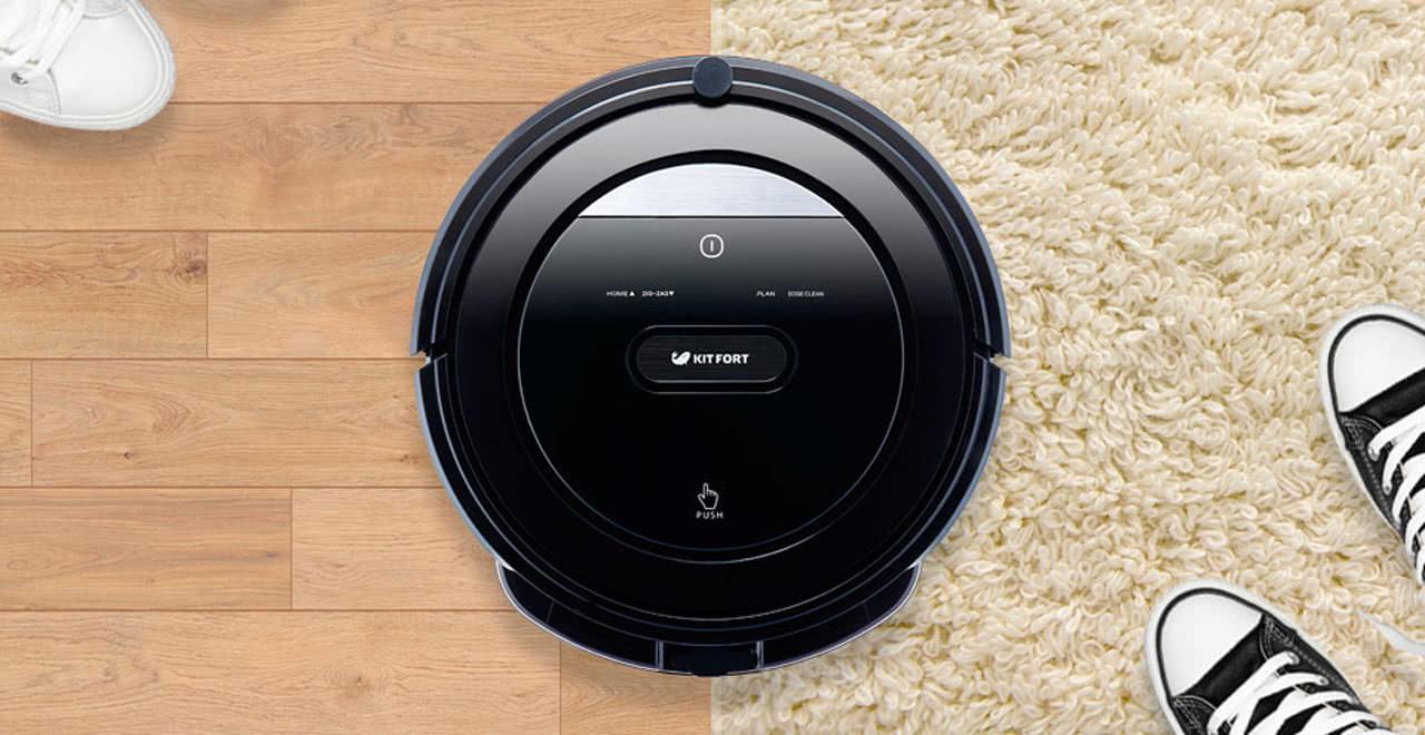 Робот-пылесос Kitfort в вашем доме