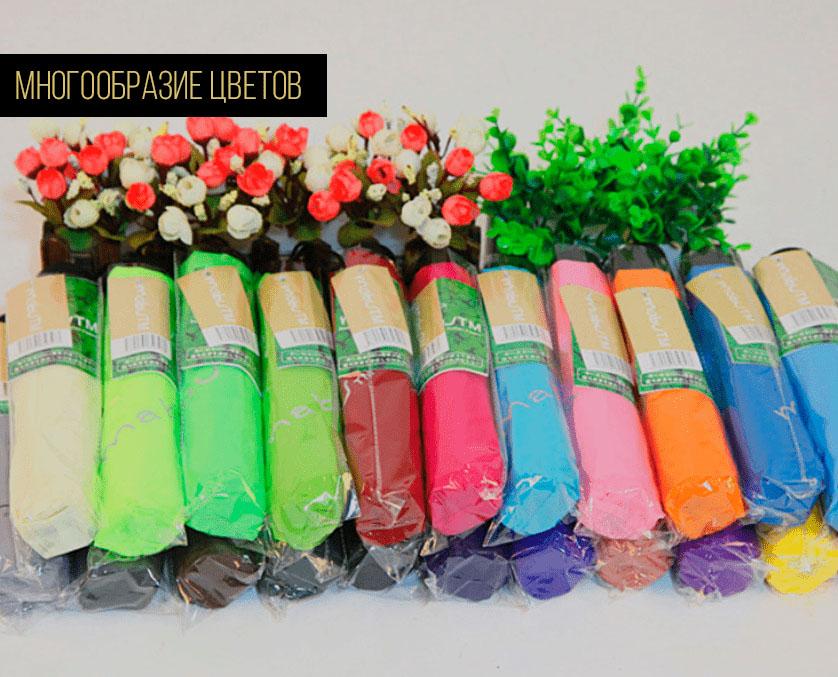 Складной зонт розовый | zc mabu