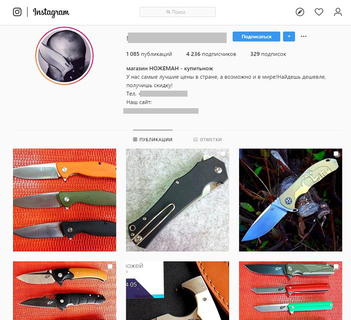 Страница интернет-магазина в Instagram