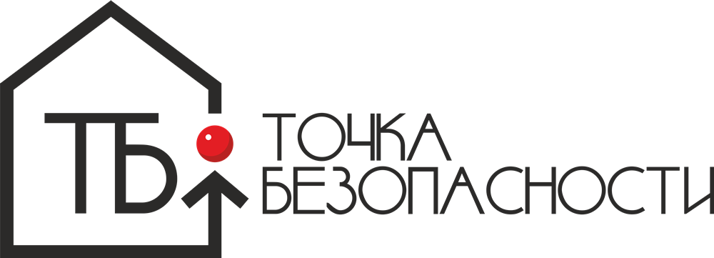 ТОЧКА_БЕЗОПАСНОСТИ_чер_1000х361.png