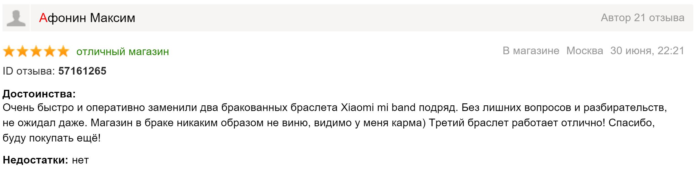 screenshot-29nov2015-02.00.10.png