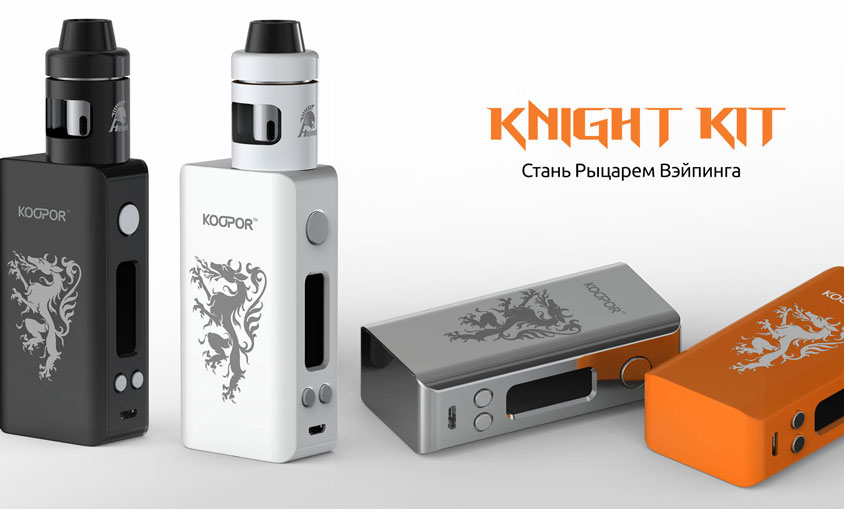 KOOPOR Knight Kit