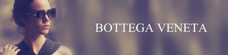 Купить парфюм Bottega Veneta