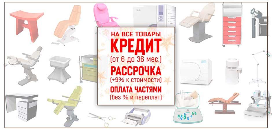 КРЕДИТ_ЧАСТИ