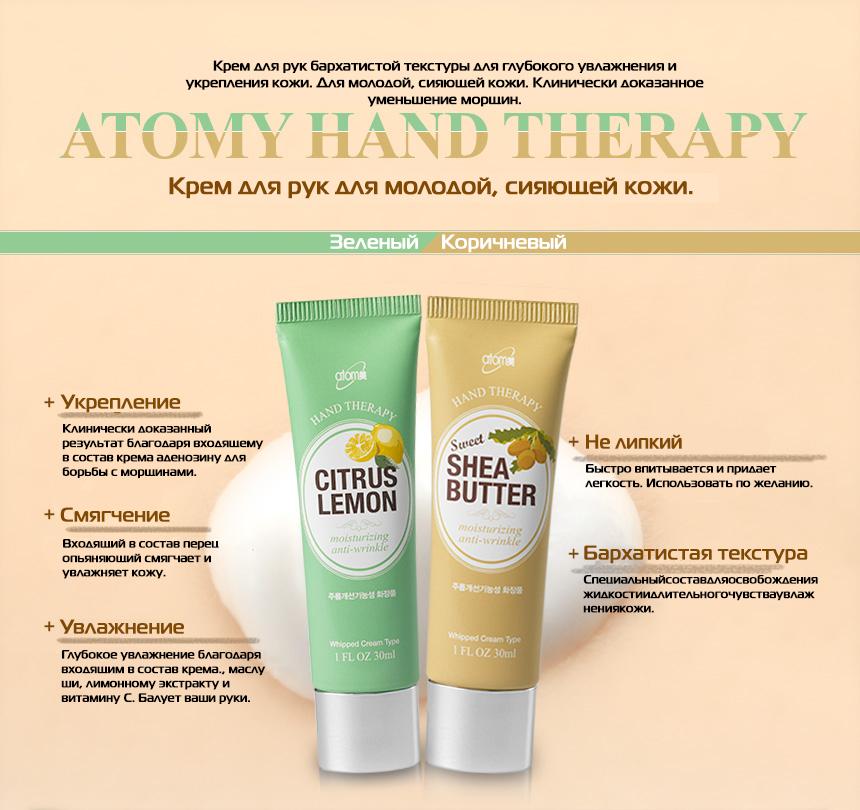 pe_handtherapy_gbtest_00.jpg