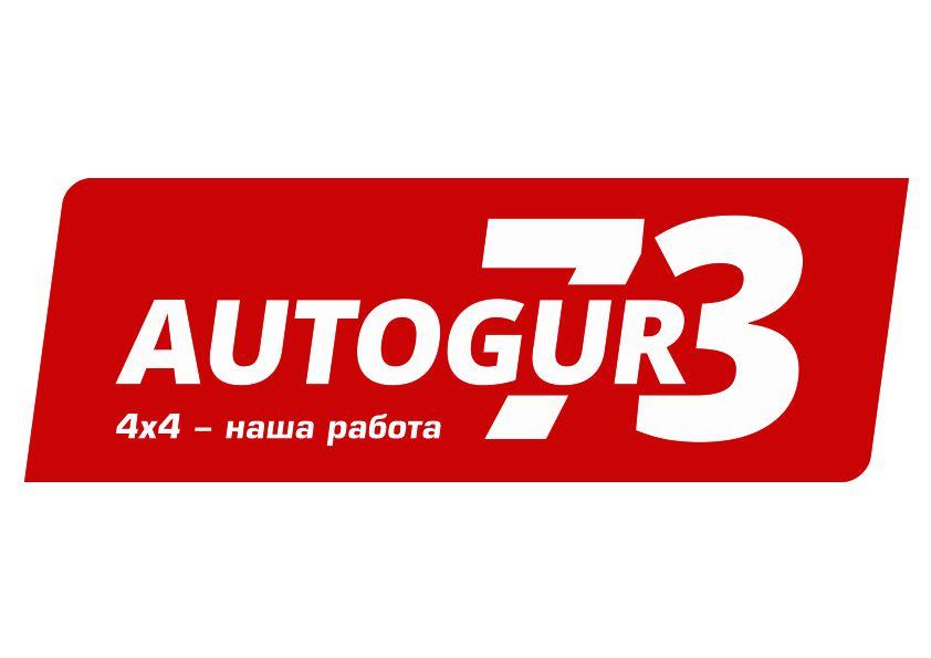 new_logo_autogur73.jpg