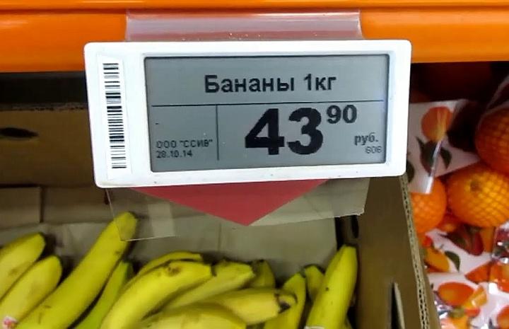 Ценник в продуктовом магазине