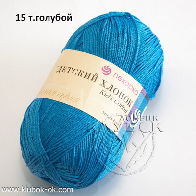 Детский хлопок (Пехорка) 15 т.голубой