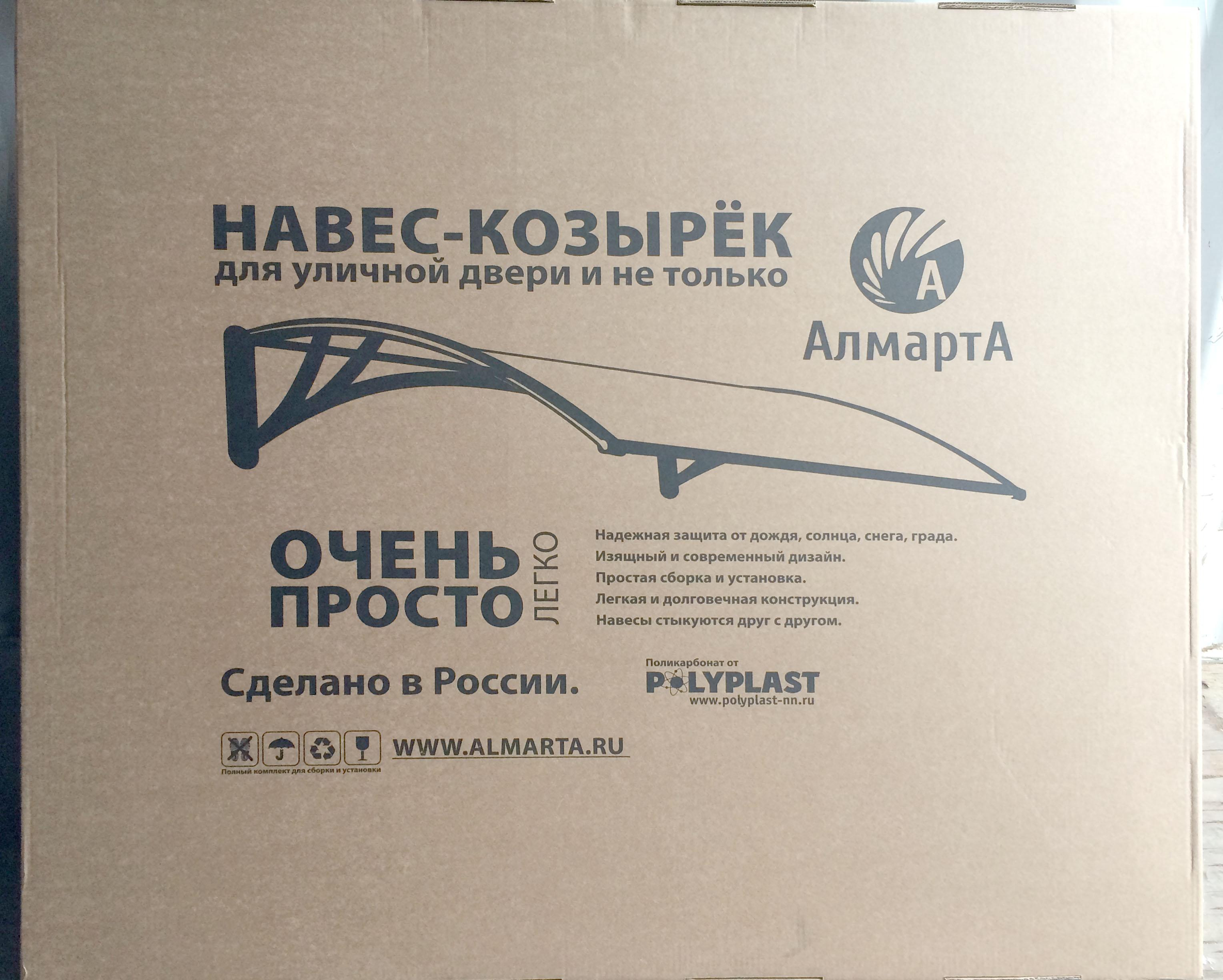 Козырек Алмарта коробка