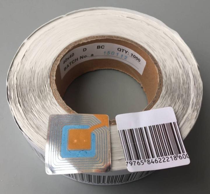 Потенциальные воры могут спутать противокражные этикетки со штрих-кодом