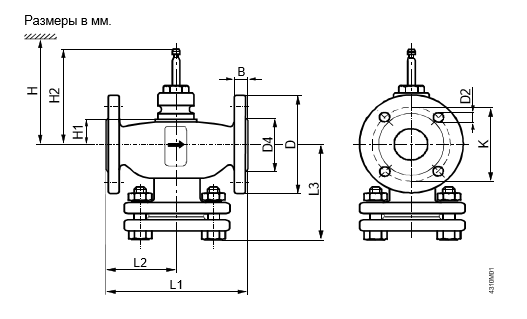 Размеры 2-ходовый седловый кланан Siemens VVF21.50