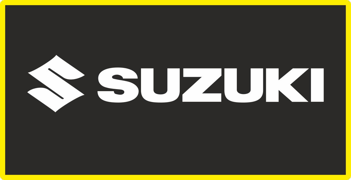 suzuki_catalog_logo.png