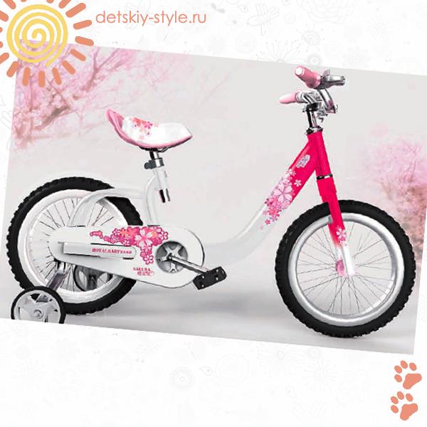 велосипед royal baby sakura, steel 16, купить, цена, велосипед роял беби sakura steel 16, велосипед для девочек, колеса 16 дюймов, заказать, стоимость, доставка по россии, заказ