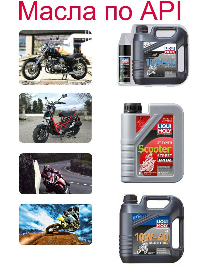 Как правильно выбирать мотоциклетное масло