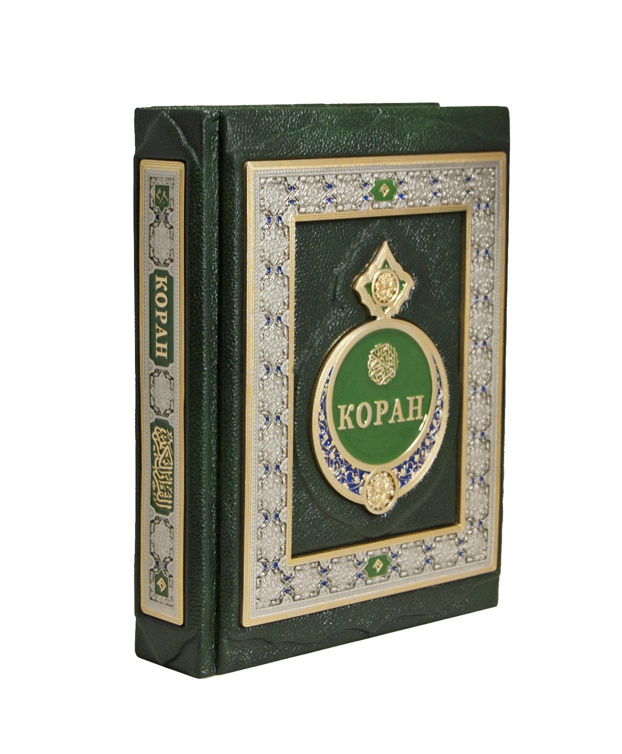 Коран.__Перевод_и_комментарии_М.-Н._О._Османова_._______________2_.jpg
